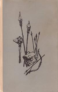 Пленници на Барсовата клисура — Вахтанг Ананян (вътрешна)