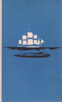 Родното знаме — Жюл Верн (вътрешна)