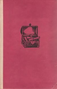 Скарамуш — Рафаел Сабатини (вътрешна)