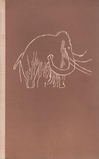 Земя на мамутите — Семьон Каратов (вътрешна)