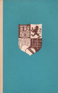 Севилската клопка — Яков Свет (вътрешна)