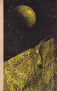 Лунен прах — Артър Кларк (вътрешна)